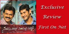 Telugu movie seethamma vakitlo-sirimalle chettu review/