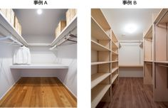 ウォークインクローゼットへのリフォームの費用や注意点を完全解説! Japanese Home Decor, Japanese House, How To Plan, Closet, Yahoo, Girls Room Design, Girl Rooms, Walk In Closet, Armoire