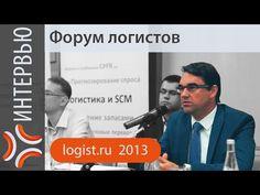 Логистика мероприятия | www.sklad-man.ru | Логистика мероприятия