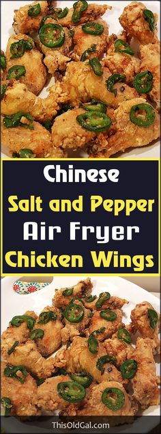 Air Fryer Chinese Salt
