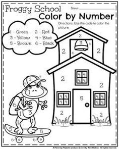 Back to School Kindergarten Worksheets - Color by Number