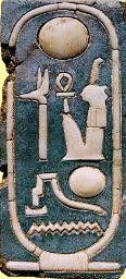 Cartouche-au-nom-du-roi-Ramses-II--trouve-a-Qantir-JPG
