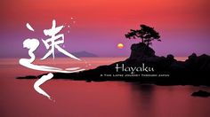 Hayaku: A Time Lapse Journey Through Japan by Brad Kremer. **To all those affected by the earthquake and tsunami. You are in our thoughts and prayers. We wish for the safety of you all.**