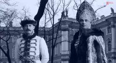 Prince and Princess Youssoupoff