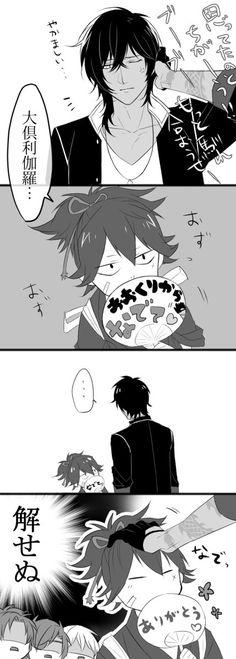 Kuri-chan is fond of feral children similar to himself.
