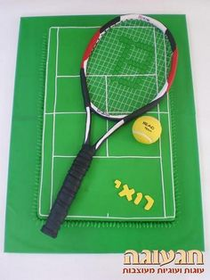 Tennis Cake For Bar Mitzvah Cakepins Com