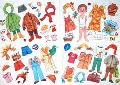 Susanne, 1960s, DDR-Anziehpuppen Paper Toys, Paper Crafts, Papier Kind, Female Names, Busy Bags, Vintage Paper Dolls, Treasure Boxes, Doll Patterns, Childhood Memories