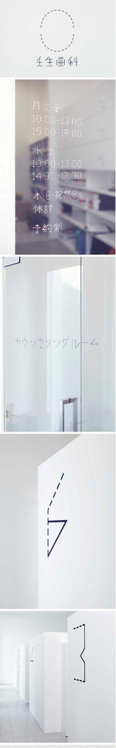 DESIGN | RIKAKO NAGASHIMA