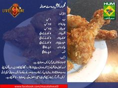 Hara masala mutton Recipe in Urdu,English by Masala ...