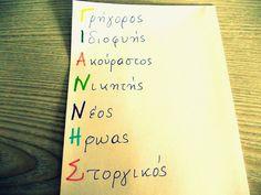 Learning Disabilities, Always Learning, Dyslexia, Teacher, Education, School, Books, Professor, Libros