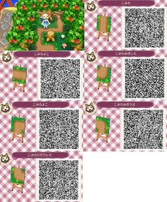 Animal Crossing New Leaf Weg