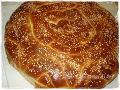 Cooking & Art by Marion: Γλυκό ψωμί / Sweet bread Sweet Bread, French Toast, Pie, Cooking, Breakfast, Desserts, Food, Torte, Kitchen