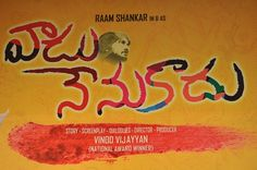 Vaadu Nenu Kaadhu Movie Opening 1 http://www.myfirstshow.com/gallery/events/view/15410/.html
