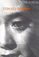 """Yasujiro Ozu's touching tale """"Tokyo Story"""" topped the Filmmakers' list and rated on the Critics' list. Tokyo Story, Yasujiro Ozu, Japanese Film, Library Catalog, Great Films, Filmmaking, All About Time, Cinema"""