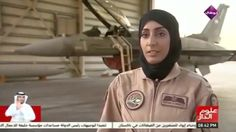 Last week Mariam al-Mansouri, a F-16 pilot from the United Arab Emirates, was introduced to the world. Smiling out from under her helmet and hijab after launching air strikes in Syria, part of a US-led campaign against Islamic State, her image went viral.