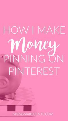 Want to know how to make money by pinning on Pinterest? Head over to the blog and I'll teach you how you can earn money pinning the products you love on Pinterest and get paid for it. This is perfect for bloggers and moms who want to make extra money on the side! >