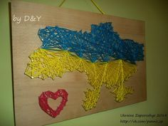 Панно «Украина», цена, фото, заказать в Запорожье - ETOV (ID#1877657).