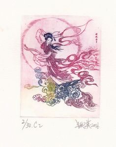 Bookplate by Gao Tei-Ying (高鐵英)
