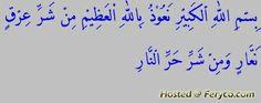 ikhtiar rawat demam panas Doa, Way Of Life, Islamic, Math, Learning, Math Resources, Studying, Teaching, Early Math