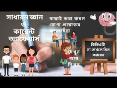 Live Online GK and CA for all 10 Stander Exam  QNA 10-Dec-2019 Online Gk, Family Guy, Live, Places, Lugares, Griffins