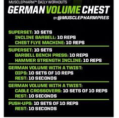 German volume back Back Workout Routine, Gym Workout Tips, Workout Days, Fit Board Workouts, Wednesday Workout, Daily Workouts, Exercise Routines, Exercise Motivation, Bodybuilding Videos