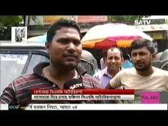 Noon SA TV BD News Bangla 22 July 2016 Bangladesh TV News