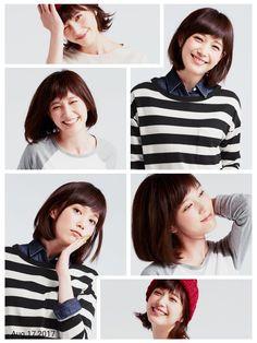 """""""うわあぁぁ~幸せ過ぎる~"""" Tsubasa Honda, Blue Back, Woman Crush, Crushes, Actresses, People, Hair, Muse, High School"""