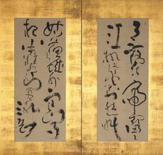 """Calligraphy of """"Maple Bridge Night Mooring"""" by Zhang Zhi, Edo period (1615–1868), ca. 1770 by Ike Taiga (Japanese, 1723–1776) Two-panel folding screen: ink on paper-Translation of Zhang Zhi's poem -""""The moon sets, crows sing, and frost fills the sky. Maple trees along the river and fires in fishing boats face me, sleepless with lament. The bell of Cold Mountain Temple (Hanshan-si), outside Suzhou, tolls; At midnight, the sound reaches this boat."""""""