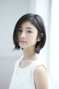 Cute Asian girl with short hair