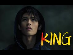 吾王起灵 Our King Qiling - MV- 【重启之极海听雷 Reunion:The Sound of the Providence】黄俊捷 - YouTube 21st Century, Movies, Films, Chinese, King, Actors, Miraculous, Dramas, Music