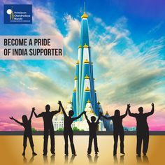 India's glorious heritage should not be forgotten, Vrindavan Chandrodaya mandir aims to make Indians take pride in their heritage. Become a Pride of India supporter