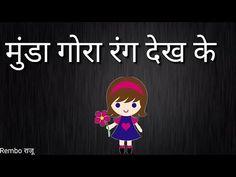 flirting quotes to girls lyrics video youtube download