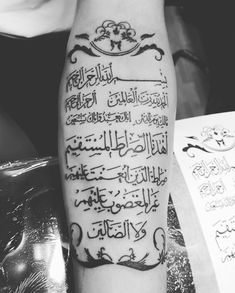 Arabic arm piece I just did. Forarm Tattoos, Love Tattoos, New Tattoos, Girl Tattoos, I Tattoo, Tattoo Quotes, Tatoo Designs, Textures Patterns, Tatting