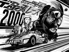 Death Race 2000, by Kako #kako #deathrace2000print