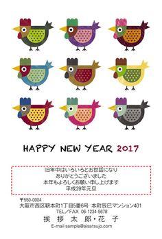 和心を伝えるために、日本の伝統色を使って穏やかな鶏の姿を表現しました。 #年賀状 #デザイン #酉年