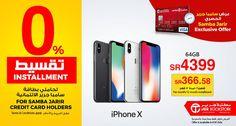 سعر ايفون X iphone في جرير السعودية - قسط بكل سهولة - https://www.3orod.today/mobile-offers/iphone-x-price/iphone-x-price-in-jarir-15-12-2017.html
