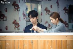 Bride of the Water God 2017 (하백의 신부) Korean - Drama - Picture Korean Drama 2017, Korean Dramas, Bride Of The Water God, Joo Hyuk, How To Look Handsome, Kdrama, Pictures, Type, Photos