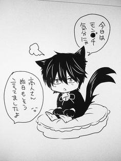 Haru And Makoto, Drawing Sketches, Drawings, Popular Anime, Anime Oc, Shounen Ai, Anime Sketch, Beautiful Creatures, Neko