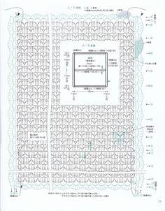 "Photo from album ""Asahi original. Fashionable Сrochet, on Yandex. Crochet Diagram, Crochet Chart, Crochet Patterns, Crochet Ideas, Tissue Box Covers, Tissue Boxes, Crochet Scarves, Views Album, Projects To Try"