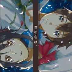 kimi no na wa taki mitsuha ♡♡ Sad Anime, Anime Love, Kawaii Anime, Manga Anime, Anime Art, Kimi No Na Wa, Your Name Movie, Your Name Anime, Mitsuha And Taki