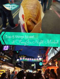 FengJia Night Market is Taiwan's largest night market, and the variety of street food there will probably take you a few days to eat through. But we only have one stomach: what are the food you must try at FengJia Night Market?