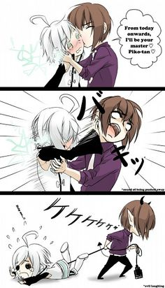 Haha XD Sekihan and Piko. Piko is tsundere! And I don't ship Sekihan and Piko. They are best friends on and off stage :)