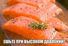 Incredible Health And Nutritional Benefits Of Salmon. Salmon is a really tasty as well as heart healthy fish that can be enjoyed baked, broiled or grilled. Pasta Casera, Fatty Fish, Salmon Fillets, Cooking Salmon, Salmon Food, Fried Salmon, Salmon Salad, Foods To Eat, Fat Foods
