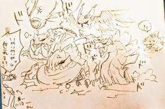 Monster Hunter, Manga, Cute, Sleeve, Kawaii, Manga Comics