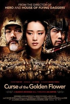 Curse of the Golden Flower Movie Poster (11 x 17)