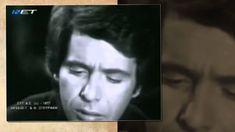 Η Ζωή Εν Τάφω-Ν.Ξυλούρης,Μ.Μητσιάς - ΕΡΤ (1977) Fictional Characters, Youtube, Fantasy Characters, Youtubers, Youtube Movies