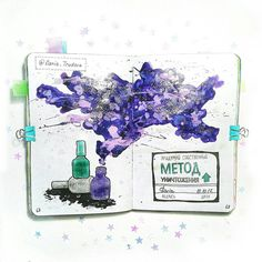 wreck this journal // уничтожь меня | ВКонтакте