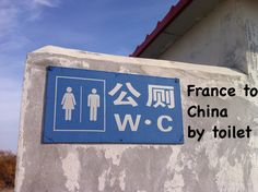 France to China by toilet, raising awareness of the global sanitation crisis and in support of World Toilet Day. Take a look at toilets around the world.