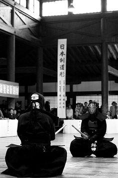 Hajime by benegizer #kendo #budo