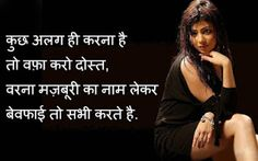 Love hindi shayari hd image 2017   Love hindi shayari hd image 2017 Love quotes with images for boyfriend Love shayari facebook status hd image Love shayari for you girlfriend